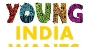 Free Download What Young India Wants Novel Pdf