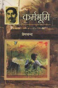 Free Download Karmbhumi Munshi Premchand Hindi Novel pdf