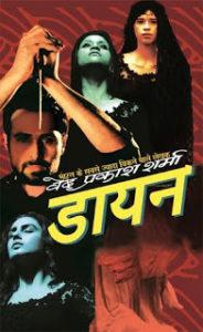 suspense novels free download pdf in hindi