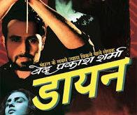 Free Download Dayan Ved Prakash Sharma Hindi Novel Pdf