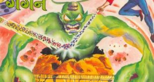 Free Download Insaan Bada Shaitan Gagan Hindi Comics Pdf