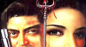 Free Download Shakahari Khanjar Ved Prakash Sharma Hindi Novel Pdf