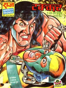 Free Download Takkar Parmanu Yoddha Hindi Comics Pdf