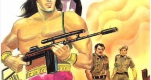 Free Download Hathiyaar Utha Lo Yoddha Hindi Comics Pdf