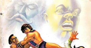 Free Download Yosho Prithvi Lok Mein Hindi Comics Pdf