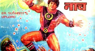 Free Download Yosho aur Tabahi Ka Naach Hindi Comics Pdf
