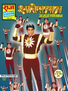 Free Download Aa Jao Shaktimaan Hindi Comics Pdf