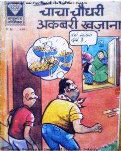 chacha chaudhary comics pdf in hindi free download