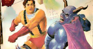 Free Download Doosra Ajgar Hindi Comics Pdf