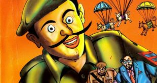 Free Download Hawaldar Bahadur aur Sultan Bin Sullan Hindi Comics Pdf