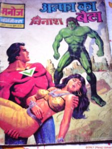 Free Download Alfa Ka Beta Vinash Hindi Comics Pdf