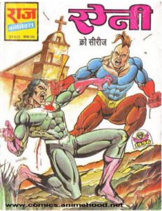 Free Download Anie Anthony Hindi Comics Pdf