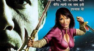 Free Download Babusa aur Raja Dev Anil Mohan Hindi Novel Pdf