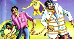 Free Download Hawaldar Bahadur aur Professor Tunda Tu Hindi Comics Pdf