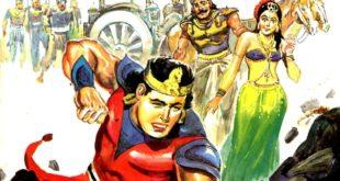 Free Download Phir Aaya Ashwaraj Hindi Comics Pdf
