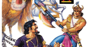 Free Download Tausi aur Giddh Hindi Comics Pdf