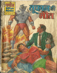 Free Download Tufan ki Maut Vinash Hindi Comics Pdf