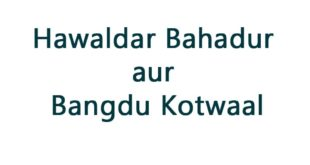Free Download Hawaldar Bahadur aur Bangdu Kotwaal Hindi Comics Pdf