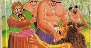Free Download Hawaldar Bahadur aur Bhota Bhaad Hindi Comics Pdf