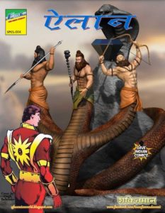 Free Download Elaan Multi Starrer Hindi Comics Pdf