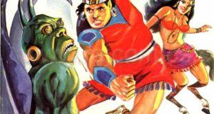 Free Download Karu Ka Khajana Ashwaraj Hindi Comics Pdf