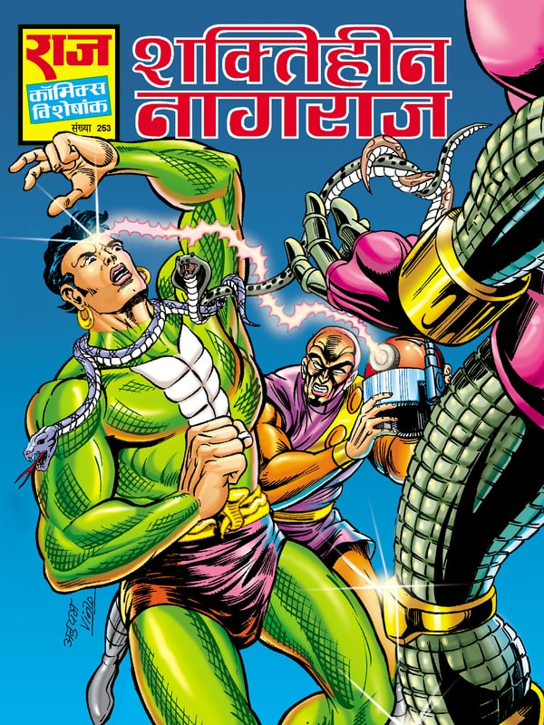 download raj comics hindi pdf