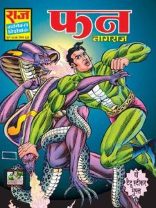 Free Download Fun Nagraj Hindi Comics Pdf