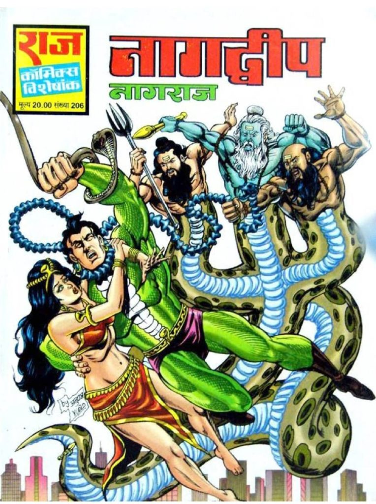 Raj Comics Pdf Hindi Nagraj