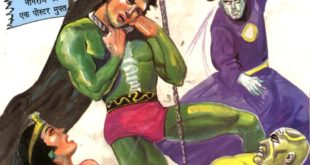 Free Download Nagraj Aur Paapraj Hindi Comics Pdf