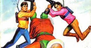 Free Download Ram Rahim Aur Akash Ka Pret Hindi Comics Pdf