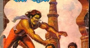 Free Download Ram Rahim Aur Dracula Delhi Mein Hindi Comics Pdf