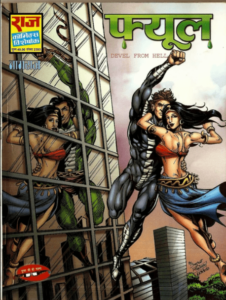 Free Download Fuel Nagraj Hindi Comics Pdf