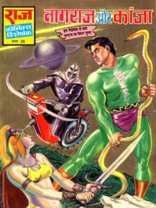 Free Download Nagraj Aur Kanja Hindi Comics Pdf