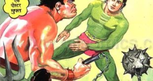 Free Download Nagraj Aur Shankar Shahanshah Hindi Comics Pdf