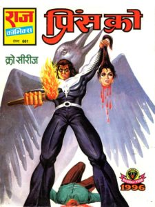 Free Download Prince Crow Anthony Hindi Comics Pdf