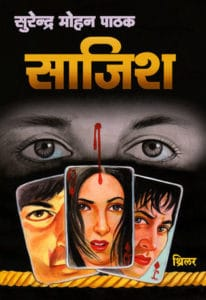 Free Download Saazish Surender Mohan Pathak Hindi Novel Pdf