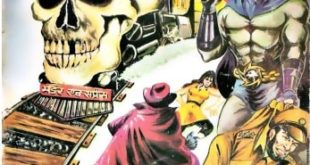 Free Download Baaz Aur Murder Express Hindi Comics Pdf