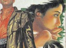 Free Download Kekada Anil Mohan Hindi Novel Pdf