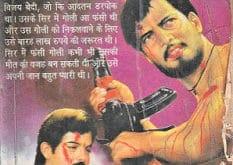 Free Download Khalbali Anil Mohan Hindi Novel Pdf