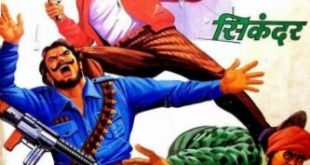 Free Download 24 Ghante Sikandar Hindi Comics Pdf