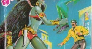 Free Download Bacho Bhaago Kanga Hindi Comics Pdf