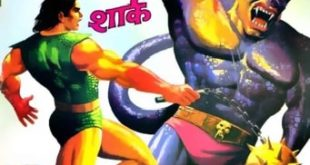 Free Download Begunah Shark Hindi Comics Pdf