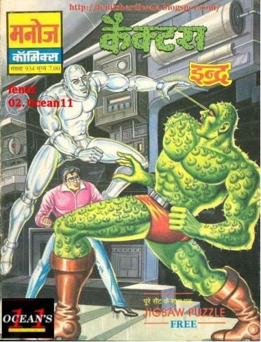raman comics free download pdf