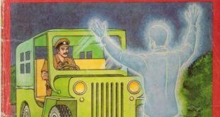 Free Download Inspector Manoj Aur Kaashipur Ki Pretatma Hindi Comics Pdf
