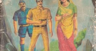 Free Download Inspector Manoj Aur Khatarnak Yojna Hindi Comics Pdf