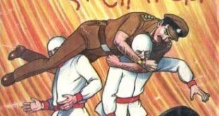 Free Download Inspector Manoj Aur Paigaam Ek Lash Ka Hindi Comics Pdf