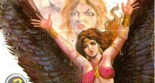 Free Download Kauwa Kanga Hindi Comics Pdf