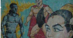 Free Download Angara aur Buldog Hindi Comics Pdf