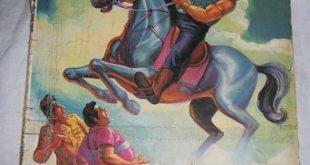 Free Download Crookbond Aur Kaddoo Nagri Hindi Comics Pdf