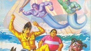 Free Download Crookbond Aur Pret Mandli Hindi Comics Pdf